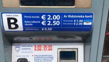 Czy Polskę czeka łotewski scenariusz?