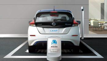 Nissan z własną usługą. Na razie jednak tylko w Japonii.