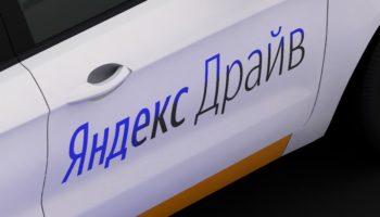 "Rosyjski ""Google"" stawia Carsharing."
