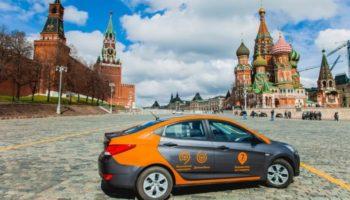 Ile Moskwianin wydaje na carsharing? Garść ciekawych danych za 2018 rok z Rosji.