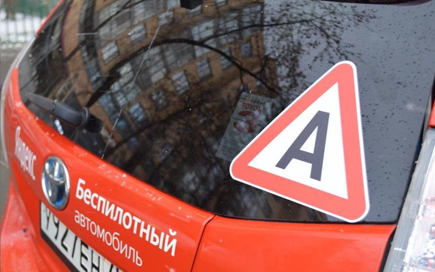 Kto pierwszy w samochodach autonomicznych? <BR>U.S.A. Japonia, a może Rosja?