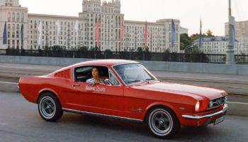 Wołga na minuty? Po co skoro można… Mustanga?