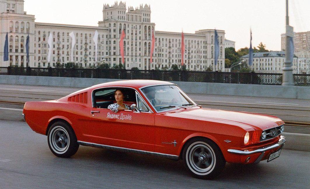 Wołga na minuty? <BR>Po co skoro można… Mustanga?